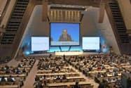 京都市で開かれた、気候変動に関する政府間パネル総会
