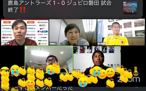 鹿島アントラーズが5月に開いたオンラインイベントでは、過去の試合映像を見ながらOBらの解説を聞き「投げ銭」ができる((C)KASHIMA ANTLERS)