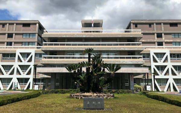 広島地方裁判所(広島市)