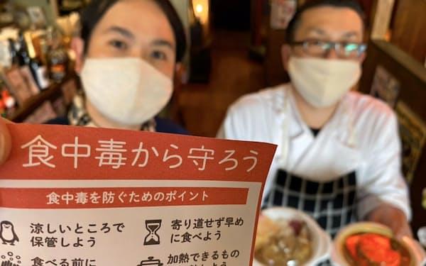 北海道旭川市の居酒屋では、テークアウト商品に食中毒予防のポイントを書いたカードを添える