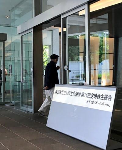 不正発覚後初の株主総会はコロナ禍で入場者数を制限した(15日、東京・港)