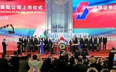 中国版ナスダック、国策色一段と 株価の過熱目立つ