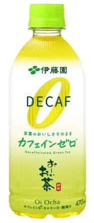 伊藤園が発売する緑茶「お~いお茶 カフェインゼロ」