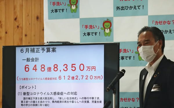 6月補正予算案は新型コロナ対策が大半を占める(15日、長野県庁)