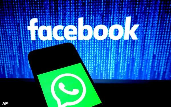 フェイスブックはブラジルで「ワッツアップ」を使った決済を展開する=AP・Sipa USA
