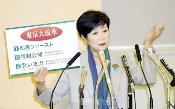 選挙戦で掲げる政策を発表する東京都の小池百合子知事(15日午後、東京都庁)=共同