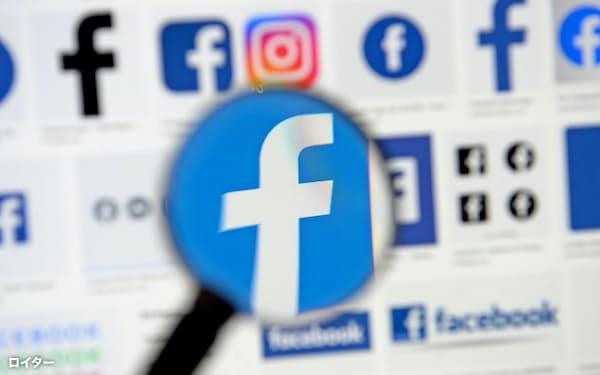 フェイスブックはロビー活動を強化している(同社のロゴ)=ロイター