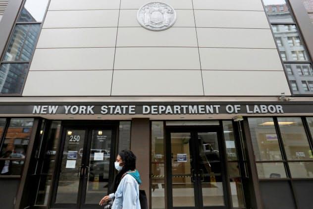 米ニューヨーク州労働局の事務所=ロイター