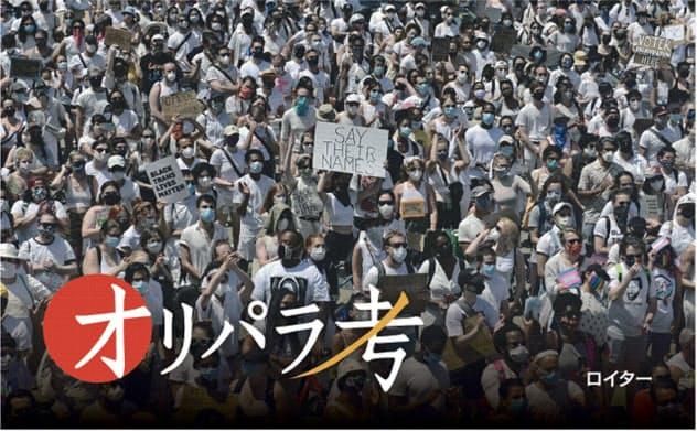 米国で始まった人種差別への抗議活動は世界に広がった