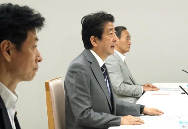 未来投資会議であいさつする安倍首相(16日、首相官邸)