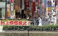 東京問題は23区問題(点照)