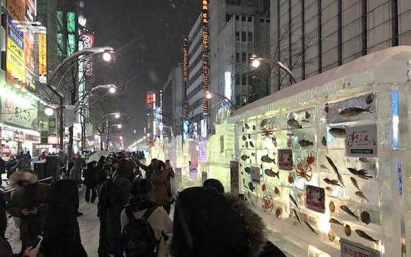 2020年は札幌市内の3会場で開催された(すすきの会場、2月)
