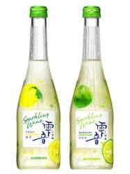 6月30日に発売するスパークリングワイン「雫音」(しずね)
