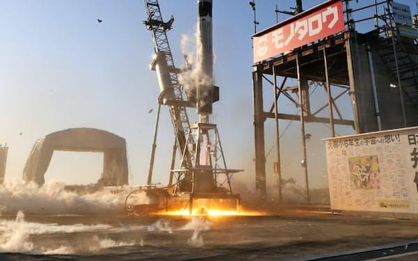 ISTが打ち上げた小型観測ロケット「モモ5号機」(IST提供)