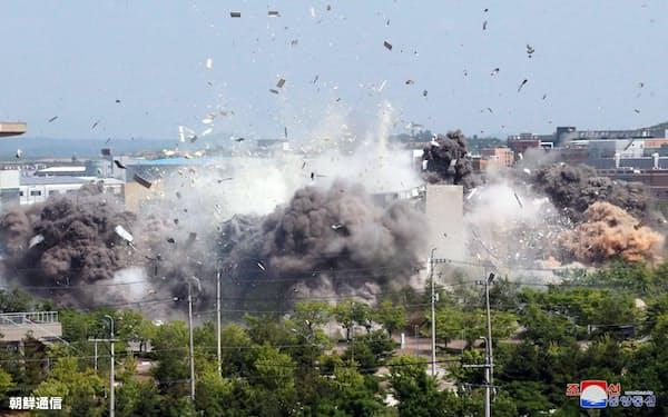 北朝鮮が爆破した開城の南北共同連絡事務所(16日)=朝鮮通信
