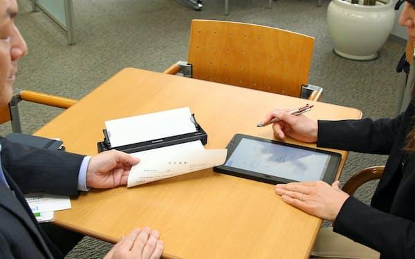 現場の顧客に契約書などを紙で渡したい需要に応える