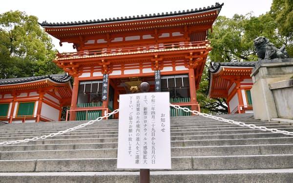 観光地は夏に活気を取り戻せるか(京都市)
