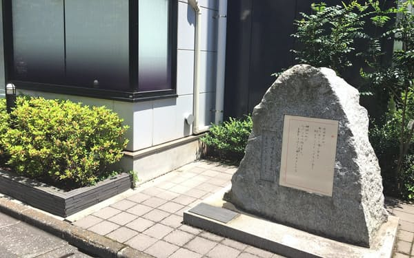 東京都文京区小石川の石川啄木が最期を迎えた地