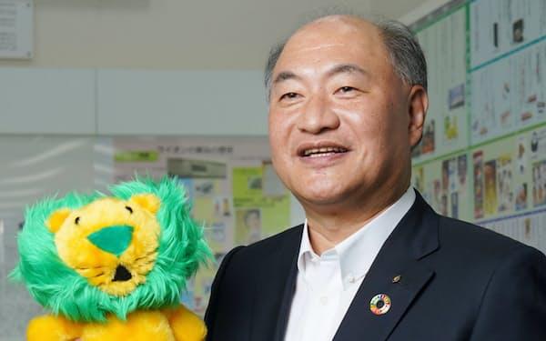 ライオンの掬川正純社長