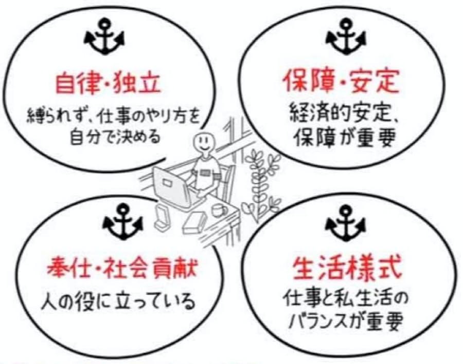 分 村 八 徳島 コロナ
