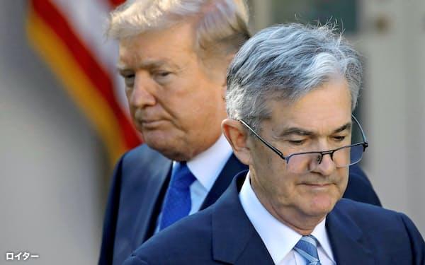 パウエルFRB議長(右)とトランプ大統領の間にはすきま風が吹いてきた=ロイター