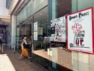 ポスターの掲示で街を活気づける(さいたま市)