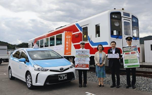 三鉄の中村社長(右から2人目)らが沿線タクシーとのセットプランをアピールした(18日、岩手県宮古市)