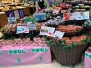 山梨県産のモモやサクランボなどを静岡県で販売し新型コロナの影響を受けた生産者を支援する