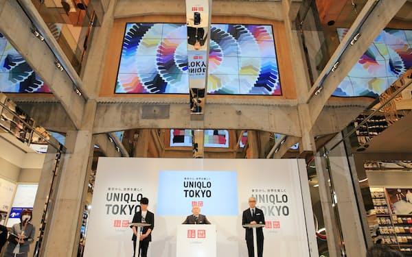 「UNIQLO TOKYO」は普段着の情報発信を強化する(18日、東京都中央区)