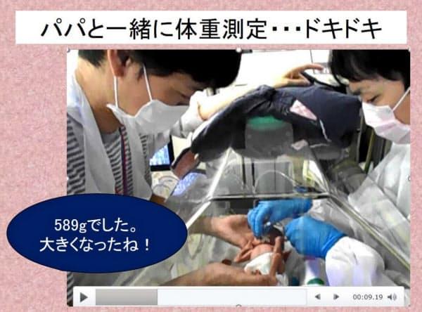 北野病院は新生児の動画を保護者に提供している=同病院提供