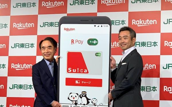 楽天ペイのアプリでSuicaが利用できる
