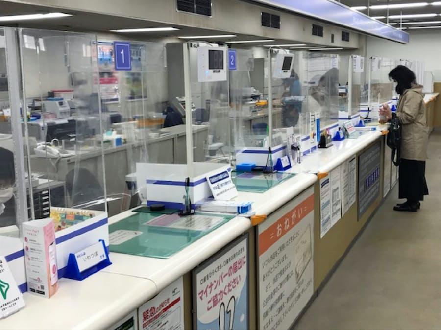 新型コロナ:コロナで変わる地銀ビジネス、対面サービス曲がり角: 日本 ...
