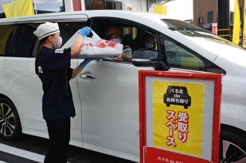 くら寿司はドライブスルー方式のテークアウトを始めた(大阪府松原市)