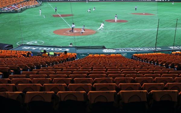 無観客で行われたプロ野球開幕の巨人対阪神戦(19日、東京ドーム)