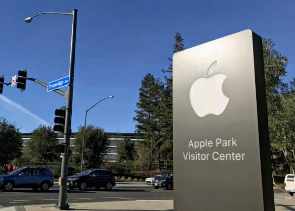 新型コロナウイルスの感染が再び広がり米アップルにも影を落としている(カリフォルニア州クパチーノ市の同社本社)