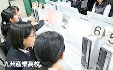 世界の科学教材を身近に MIT動画を日本語字幕で