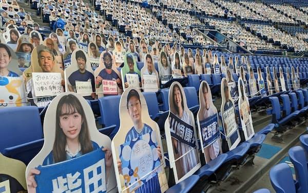 横浜スタジアムの観客席にはファンの応援パネルが並んだ