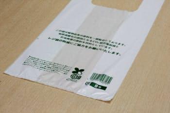 新たなレジ袋はバイオマス素材を30%配合している