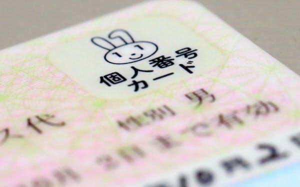 運転免許証など国家資格証のデジタル化やマイナンバーカードとの一体化を検討する。
