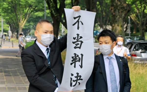名古屋地裁は同性同士の同居生活を事実婚と認めなかった。