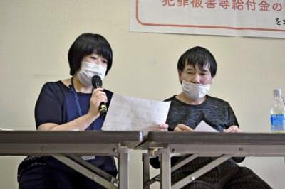 判決後に記者会見する原告の内山靖英さん(右)と代理人弁護士(6月4日、名古屋市中区)