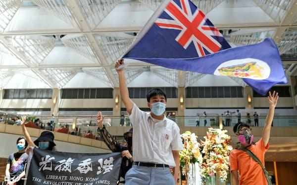 香港国家安全法案への抗議活動が行われた=ロイター