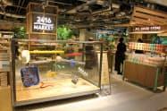 6階の2416MARKETは、神奈川県産の食材を使った料理や食品を取り扱う