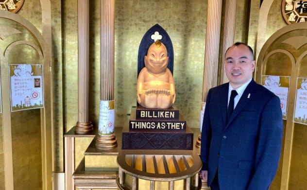 金の茶室をイメージした展望台にいるビリケンさん(高井氏提供)