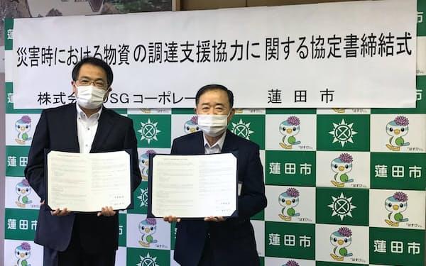 災害協定の締結式(22日、蓮田市役所)