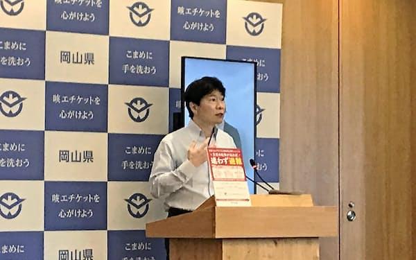 補正予算案について記者会見する岡山県の伊原木知事(11日)