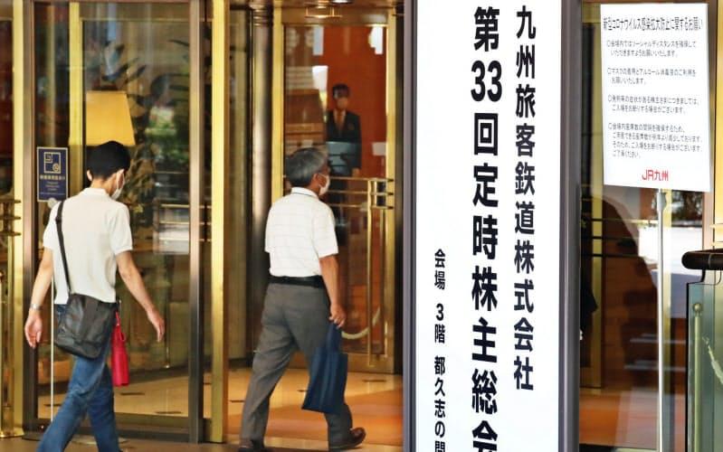 JR九州では米ファンドが提案した社外取締役選任案に32%の賛成票が入った