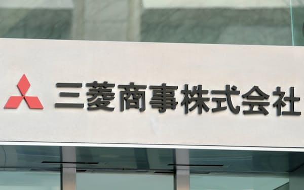 三菱商事のロゴ(東京・丸の内)