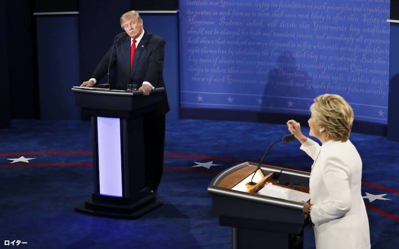 2016年の米大統領候補討論会=ロイター