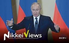 「P5」にすがるプーチン氏 ロシアの苦境映す